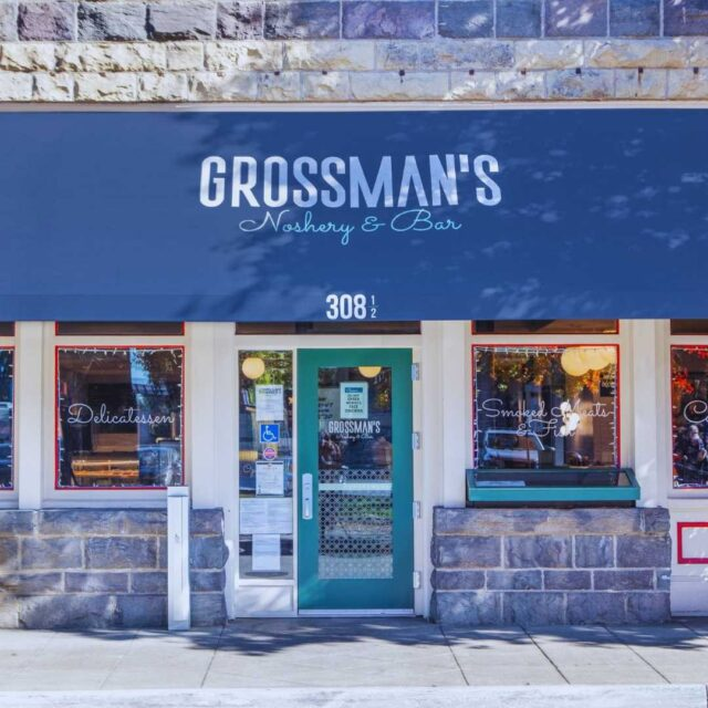 We love our home at 308 1/2 Wilson St. ♥️  P.S. Did you hear? We're hiring! Bubbie wants YOU! We're offering a $500 signing bonus and benefits for new full-time employees who stay at least 30 days.  Stop by Grossmans to ask about positions, any day, preferably between 2pm and 5pm. We can't wait to work with you!